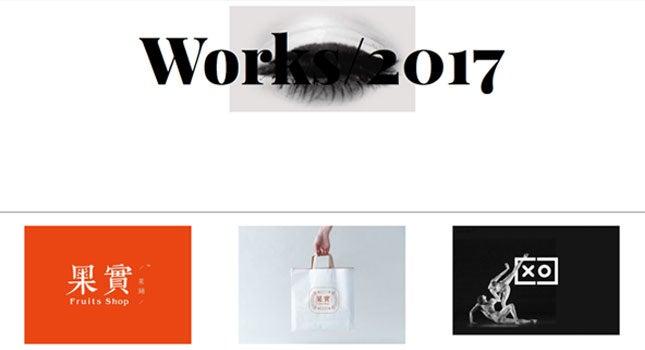9 Best Portfolio Website Builders | Make Your Work Shine (July 19)
