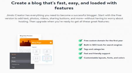 jimdo blogging features