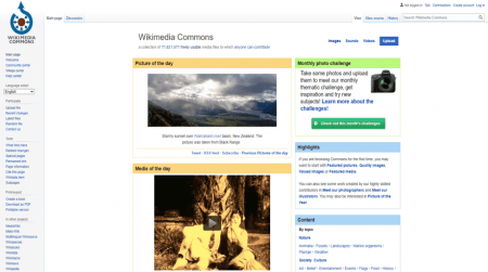 wikimedia commons home photos for websites