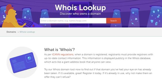 Domain Lookup tool by NameCheap
