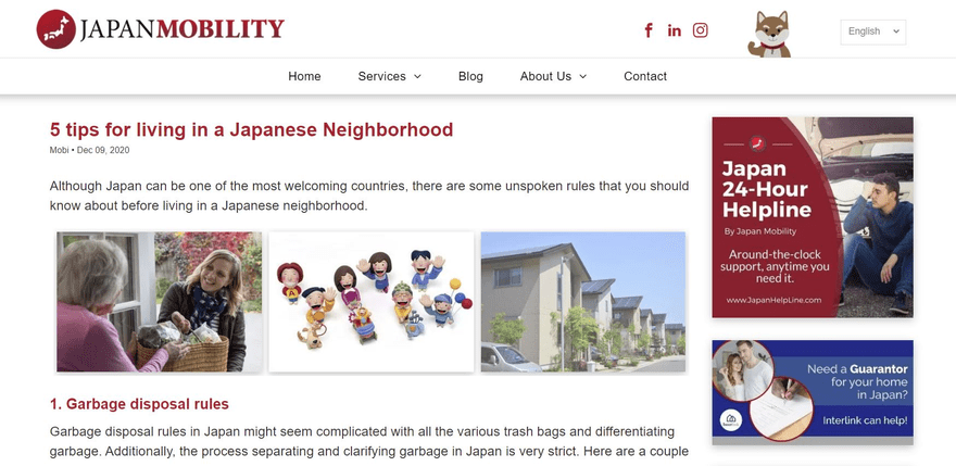 Japan Mobility blog posts keep the focus on content.
