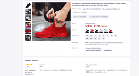 Oberlo Example Product Listing