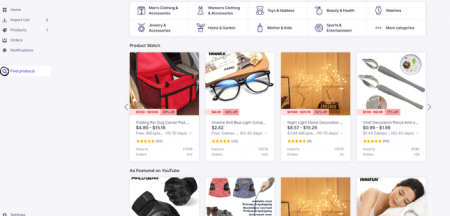 Oberlo Product Page